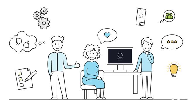 Illustration von Kunden vor einem PC